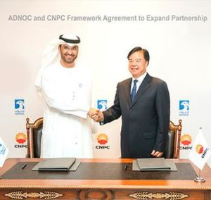 Adnoc Signs MOU with China National Petroleum Corporation
