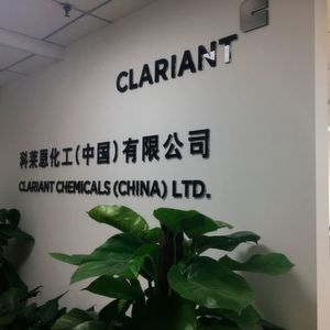 Clariant Opens Catalyst Office in China