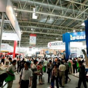 China International Machine Tool & Tools Exhibition 2018