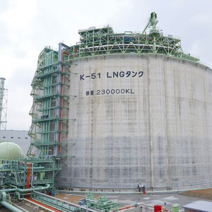 Osaka Gas Engineering to Provide Consulting Services on Construction of LNG Receiving Terminals