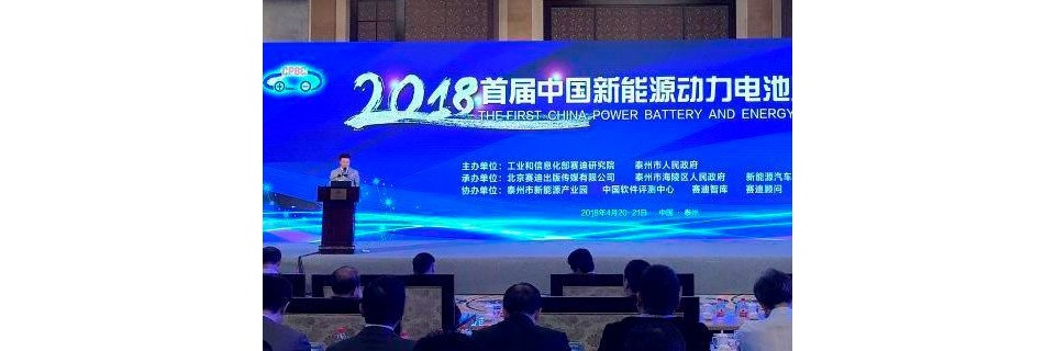 China to Herald the Age of the Plus-50GWh Power Battery