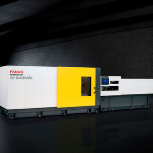 The debut of Roboshot α-S450iA was celebrated in Japan last year, Fanuc says.