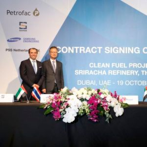 A consortium consisting of Petrofac, Saipem and Samsung has been awarded a refinery project in Thailand.