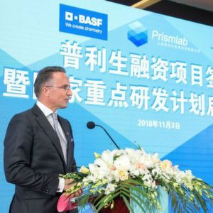 Markus Solibieda, Managing Director of BASF Venture Capital at the signing ceremony.