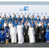 Adnoc Launches Taweelah Gas Compression Plant