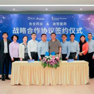 Wuxi STA and Dizal Pharmaceutical Collaborate for CMC Development
