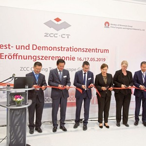 Neues Test- und Demonstrationszentrum in Düsseldorf