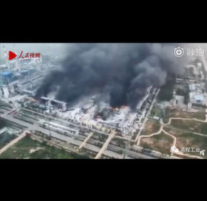 Explosion at Chinese Gas Plant Kills 12 - More Fatalities Feared