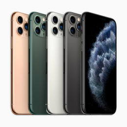 Was kann das iPhone 11 Pro?