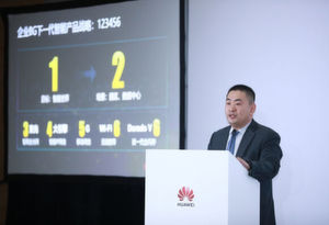 Sun Fuyou, Vice President and CTO of Huawei Enterprise Business Group, ist Mr. 123456.