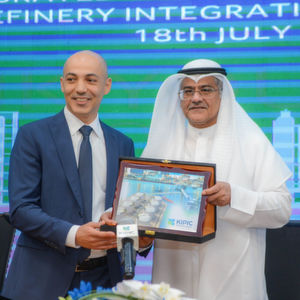 Honeywell Awarded Contract for Largest Integrated Refinery Complex in the Middle East