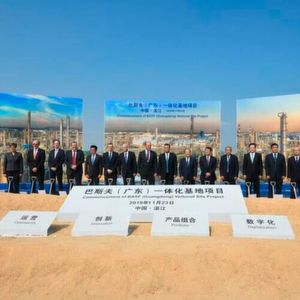 BASF Unveils Smart Verbund Project in China