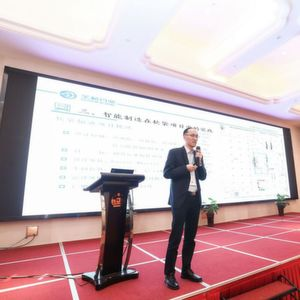 Chinese Pharmaceutical Industry Discusses Smart Manufacturing