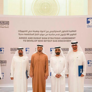 Adnoc, Dubai Supply Authority to Further Explore and Develop Shallow Gas