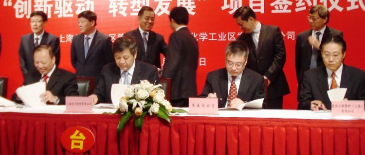 The signing ceremony for the first phase of Invista's Chinese Nylon intermediates project, witnessed by Shanghai