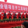 Groundbreaking Ceremony for Evonik's New Hydrogen Peroxide Plant in China