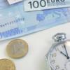 EU-Richtlinie bekämpft fehlende Zahlungsmoral