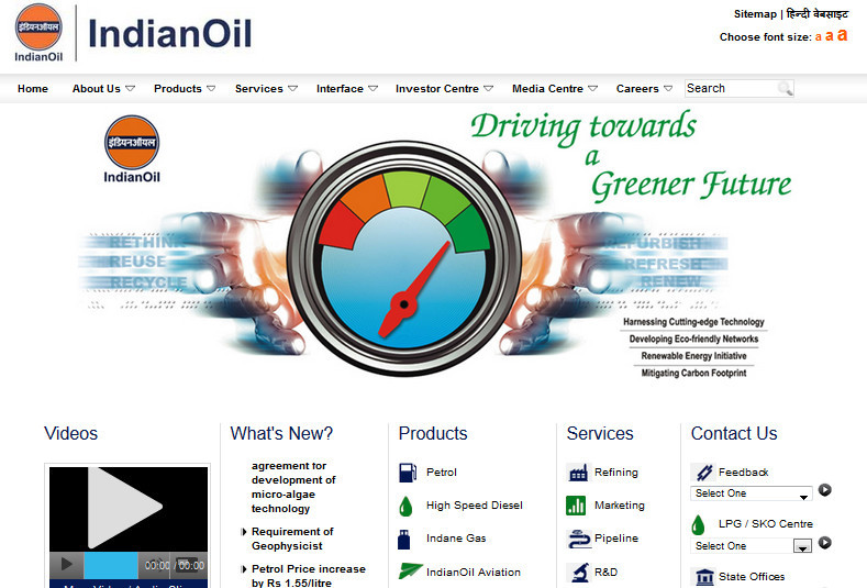 The Website of IndianOil, a company that through its DBT-IOC center located at Faridabad, has been