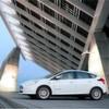 Ford nutzt Batterie-Labor an Universität