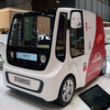 Intralogistik-Technik befeuert das autonome Autofahren