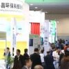 Success for China's Biggest Powder and Bulk Event