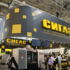 Russia: The German machine tools industry holds on to the russian market
