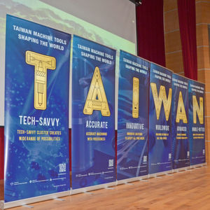Machine builders from Taiwan are networked via their association Tami and the foreign trade organisation Taitra and present at trade fairs.