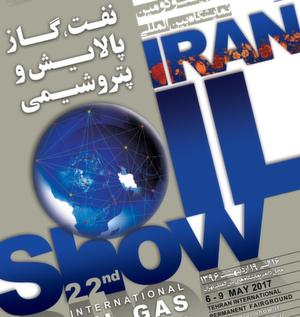 Iran Oil Show - 23rd Iran Intl Exhibition of Oil, Gas & Petrochemical